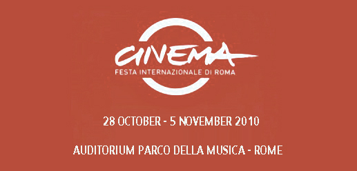 international-rome-film-festival